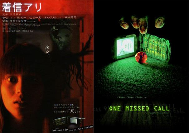 One Missed Call (2003 film) One Missed Call 2003 film Alchetron the free social encyclopedia
