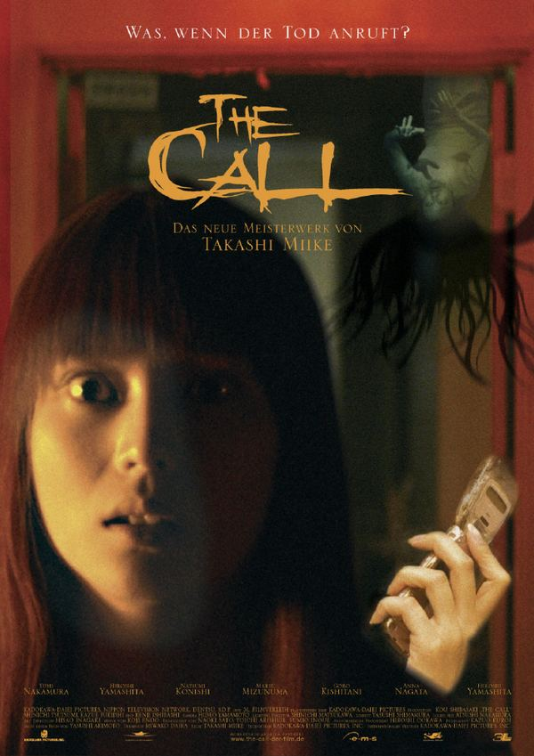 One Missed Call (2003 film) One Missed Call AsianWiki