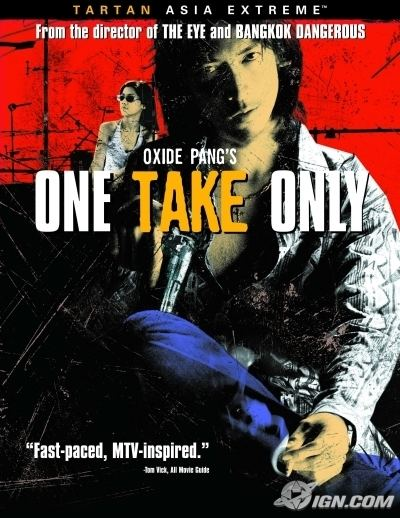 One Take Only One Take Only DVD Due IGN