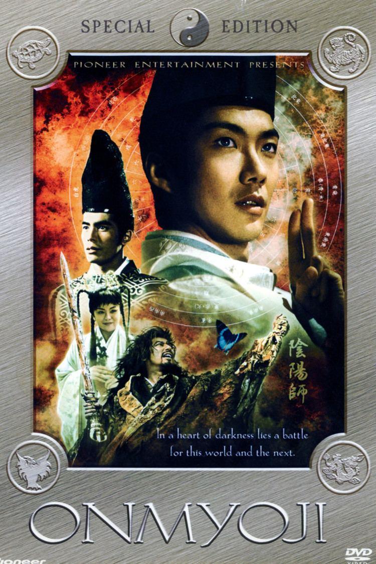Onmyōji (film) wwwgstaticcomtvthumbdvdboxart151877p151877