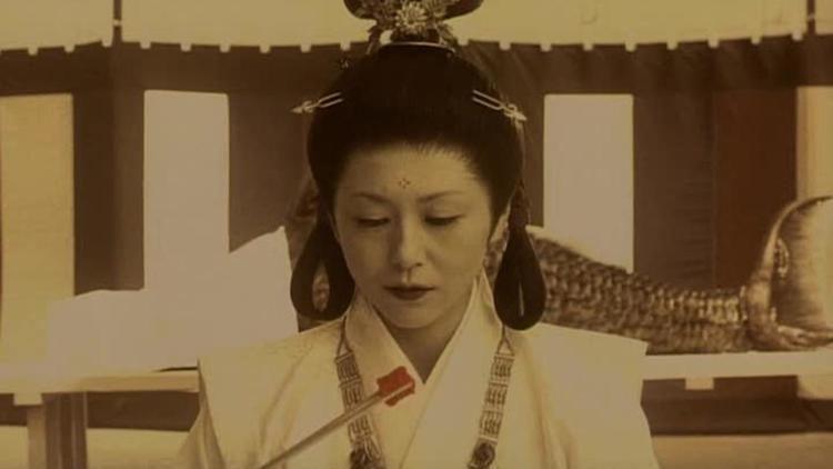 Onmyōji (film) Onmyoji The Yin Yang Master 2001 MUBI