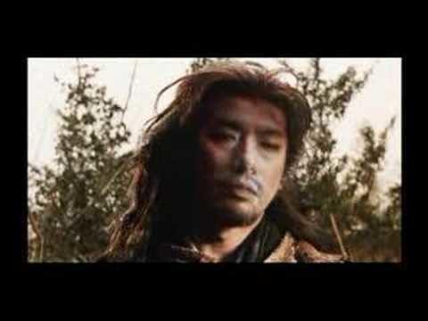 Onmyōji (film) Onmyoji The Yin Yang Master Trailer YouTube