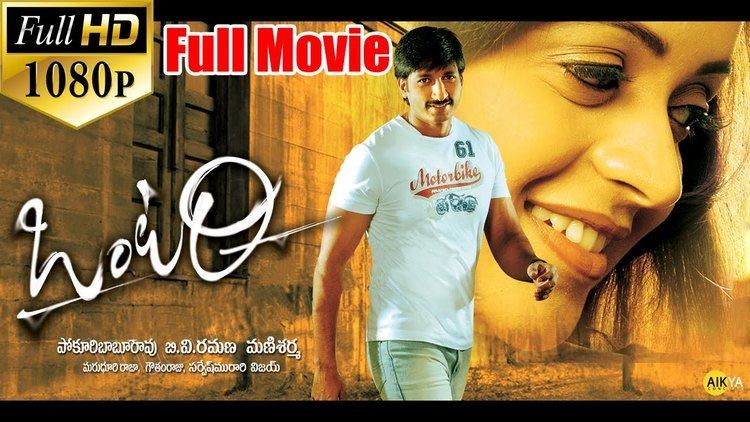 Ontari (film) Ontari Full Length Telugu Movie Full HD 1080p YouTube