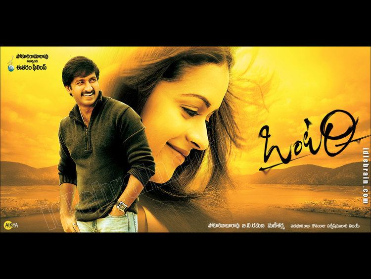 Ontari (film) Ontari Telugu film wallpapers Telugu cinema Gopichand Bhavana