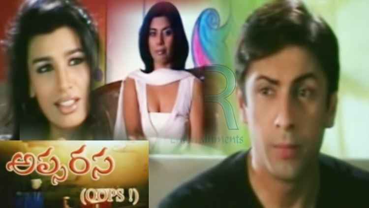 Apasarasa Oops Full Movie Amrutha Singh Navdeep Deepika