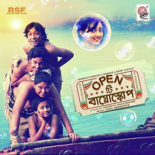 Open Tee Bioscope httpscsaavncdncom589OpenTeeBioscopeBenga