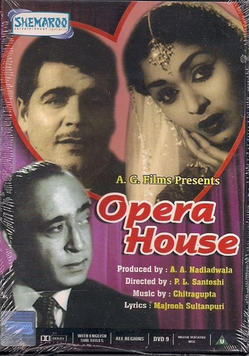 OPERA HOUSE1961 DVD SHEMAROO