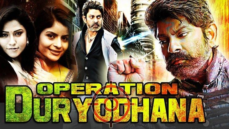 Operation Duryodhana (film) Operation Duryodhana 2017 New Released Hindi Dubbed Movie