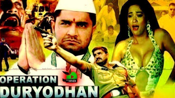 Operation Duryodhana (film) Operation Duryodhan Full Dubbed Hindi Movie Srikanth Mumaith