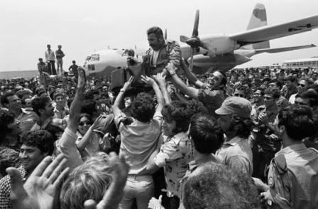 Operation Entebbe Israel39s Raid on Entebbe ThirtyFive Years Ago Today