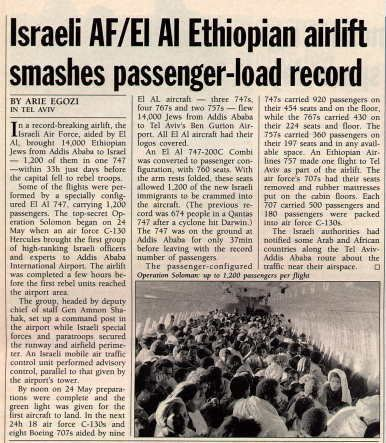 Operation Solomon operation quotsolomonquot airlifting thousands of ethiopian jews to israel