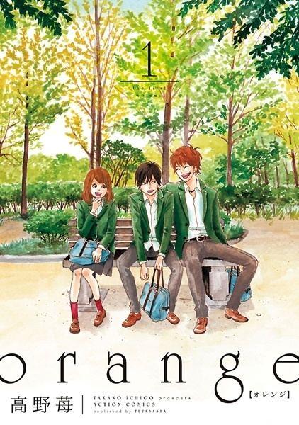 Orange (manga) httpsmyanimelistcdndenacomimagesmanga215