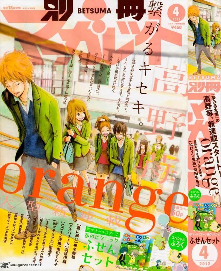 Orange (manga) Orange TAKANO Ichigo 1 Read Orange TAKANO Ichigo 1 Online Page 1