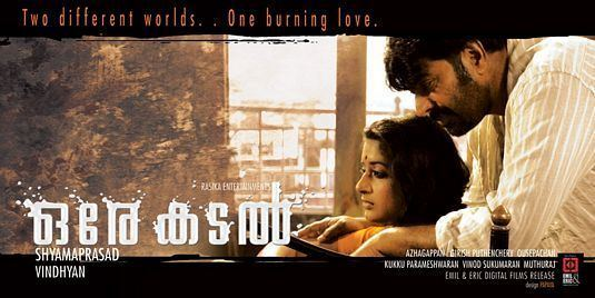 Ore Kadal Ore Kadal Movie Poster 3 of 4 IMP Awards