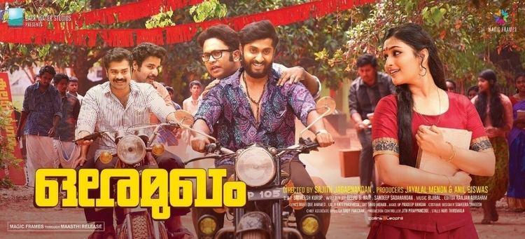 Ore Mukham Ore Mukham Malayalam Movie Review in English Abhiworksblog
