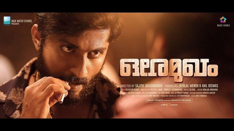 Ore Mukham Ore MukhamMalayalam Movie Official Trailer Dhyan Sreenivasan
