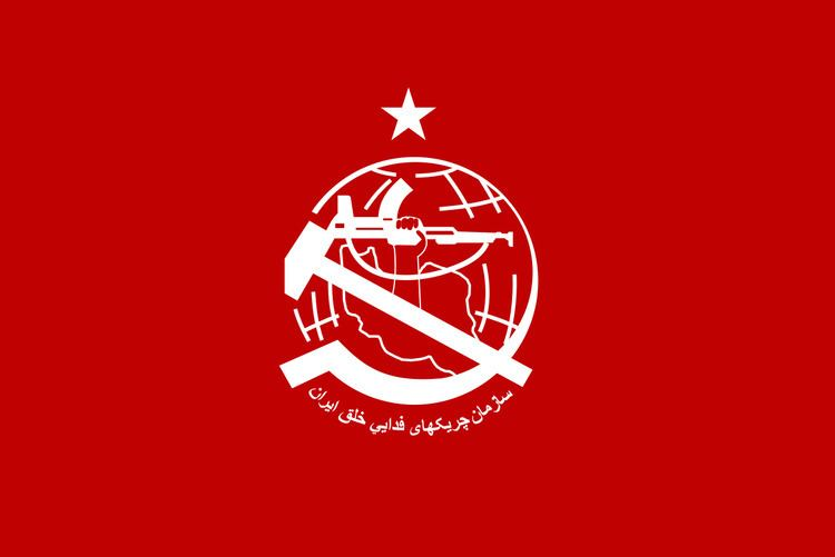 Organization of Iranian People's Fedai Guerrillas