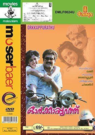 Orkkapurathu Amazonin Buy Orkkapurathu DVD Bluray Online at Best Prices in