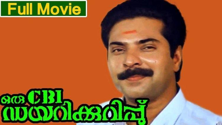 Oru CBI Diary Kurippu Malayalam Full Movie Oru CBI Diarykurippu Mammootty Jagathi