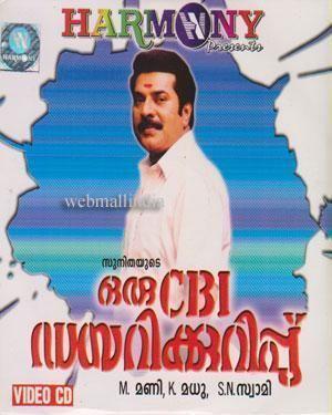 Oru CBI Diary Kurippu Buy Malayalam Movie Oru CBI Diary Kurippu VCD