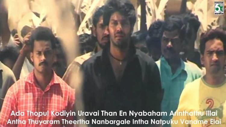 Oru Kalluriyin Kathai Kangal Kandadhu From Oru Kalluriyin Kathai Arya Sonia Agarwal