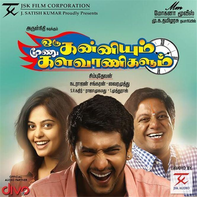 Oru Kanniyum Moonu Kalavaanikalum Oru Kanniyum Moonu Kalavaanikalum 2014 HD 720p Tamil Movie Watch
