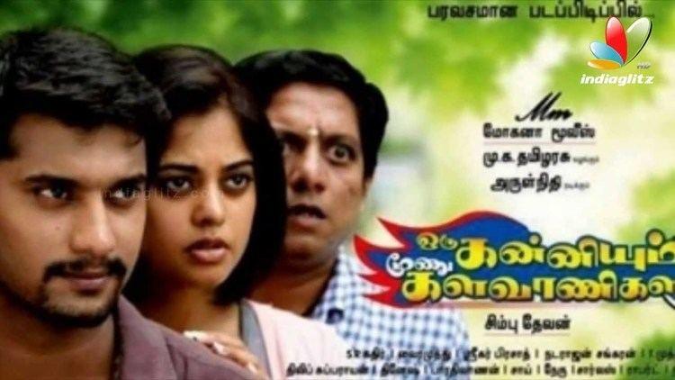 Oru Kanniyum Moonu Kalavaanikalum Oru Kanniyum Moonu Kalavanigalum Movie Frist Look Arulnidhi Bindu