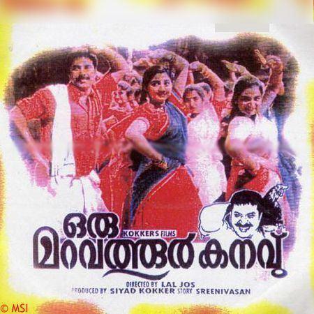 malayalam movie oru maravathoor kanavu mp3 songs