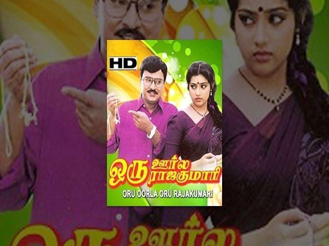 Oru Oorla Oru Rajakumari movie scenes  Tamil Cinema Oru Oorla Oru Rajakumari Full length Tamil Movie HD