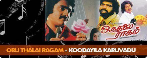 Oru Thalai Ragam Oru Thalai Ragam Behindwoodscom Tamil Movie Slideshow Aboorva
