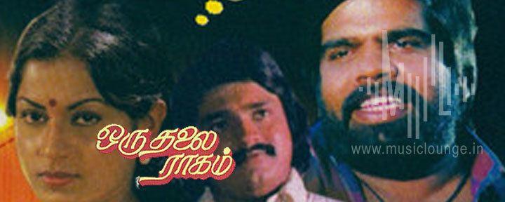 Oru Thalai Ragam Vaasamillaa Malar Idhu Lyrics Oru Thalai Ragam Lyrics Music