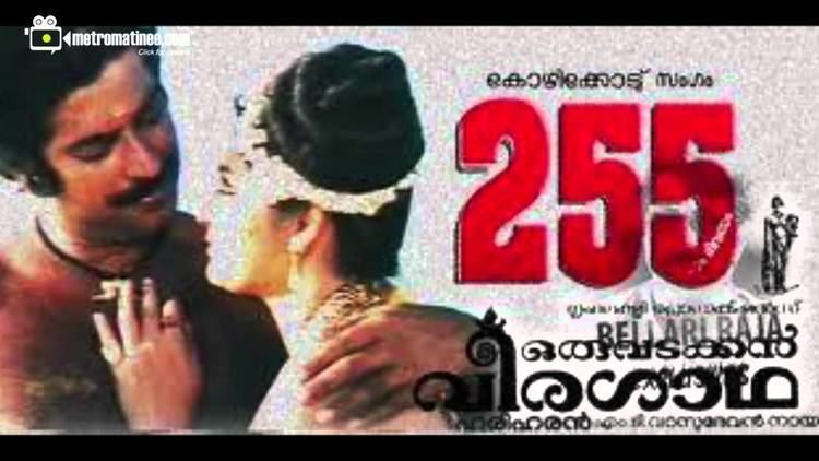 Oru Vadakkan Veeragatha Oru Vadakkan Veeragatha to be rerelease in digital format YouTube