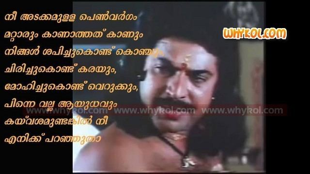 Oru Vadakkan Veeragatha mammotty classic dialogue from oru vadakkan veeragatha WhyKol