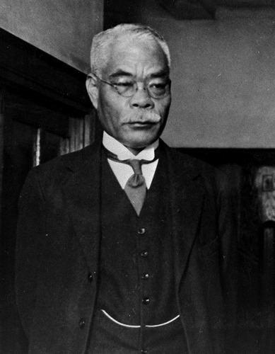 Osachi Hamaguchi FilePrime Minister Hamaguchi Osachi photographjpg