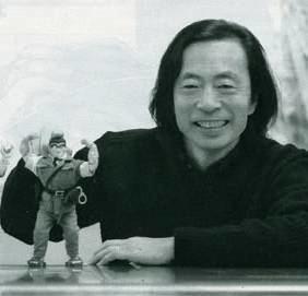 Osamu Akimoto Osamu Akimoto Person Comic Vine