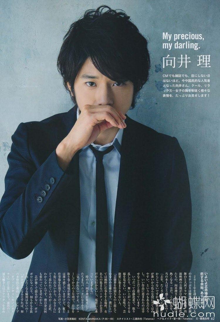 Osamu Mukai Osamu mukai japanese actor magazine photos saikodaily