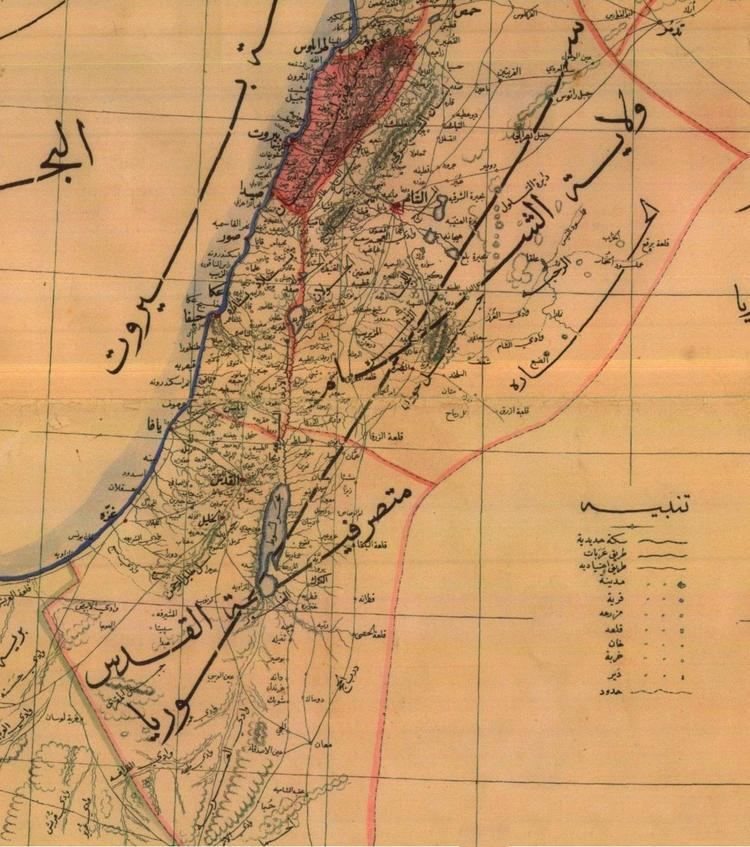 Ottoman Syria FileOttoman Syria 1893 mapjpg Wikimedia Commons