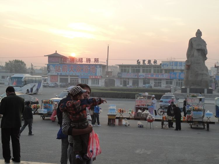 Image result for Xingcheng