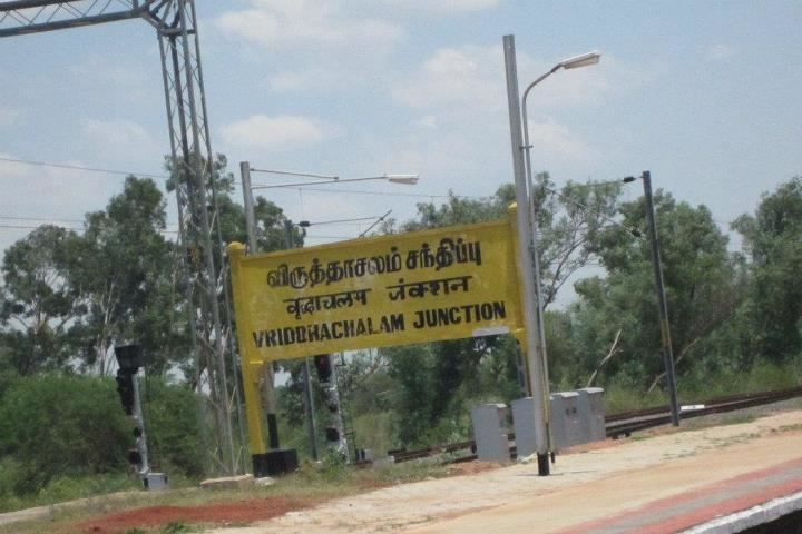Image result for Virudhachalam