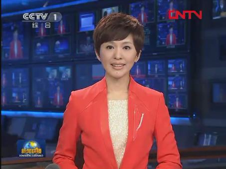 Ouyang Xiadan Youthful Anchor Ouyang Xiadan Adds Vitality to CCTV News Program