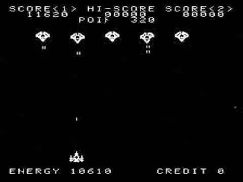 Ozma Wars OZMA WARS ARCADE CLASSIC RETRO MAME VIDEO GAME snk 1979 ozmawarsavi