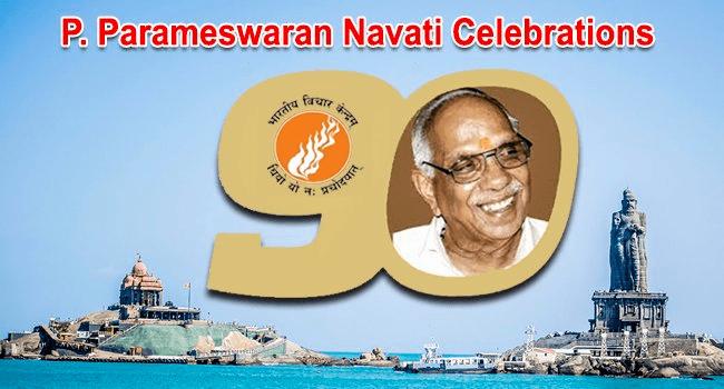 P. Parameswaran P Parameswaran Navathi Celebrations