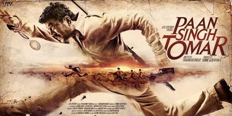 Paan Singh Tomar (film) Paan Singh Tomar Movie Poster 3 of 3 IMP Awards