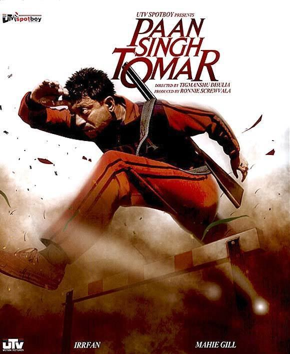 Paan Singh Tomar (film) Paan Singh Tomar Hindi Movie Online Watch Full Length HD