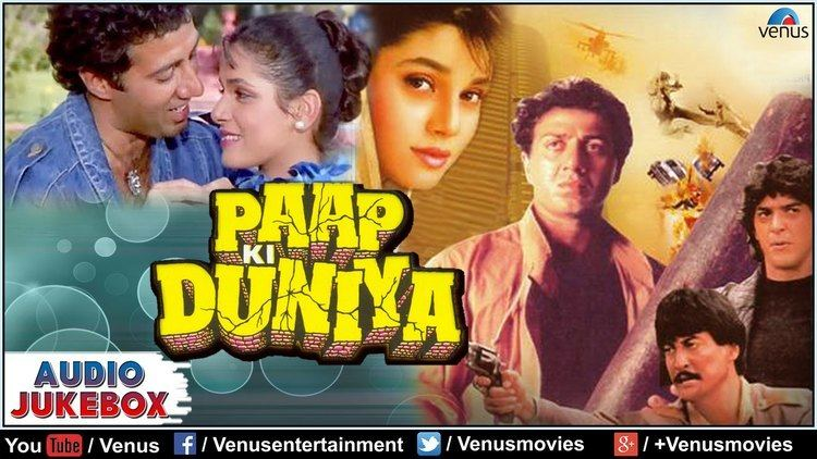 Paap Ki Duniya Full Songs Sunny Deol Neelam Chunky Pandey