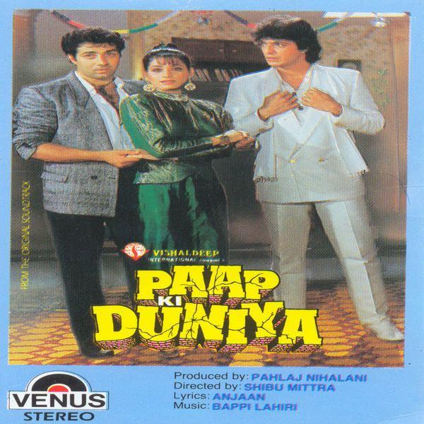 Paap Ki Duniya 1988 Mp3 Songs Bollywood Music