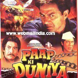 Paap Ki Duniya Paap Ki Duniya Images Pictures Photos Icons and