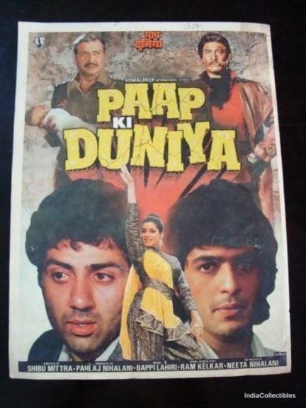 Paap ki kamai hindi movie mp3 songs free download | temerava.