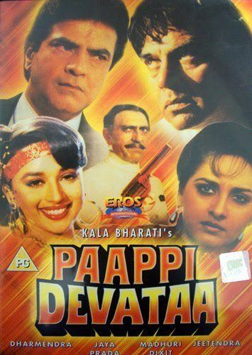 papi devta hindi film