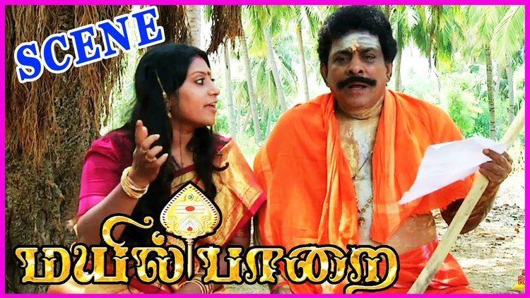 Paarai (film) movie scenes Mayil Paarai Tamil Movie Scene Latest Tamil Movies 2015 Veera